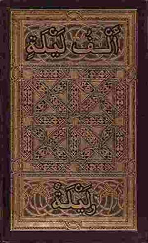 The Book of the Thousand Nights and: Burton, Sir Richard