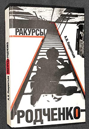 Rakursy Rodchenko (Russian edition): Lavrentiev, A. N. ( Alexandr Nikolaevich)