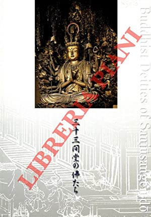 Buddist Deities of Sanjusangen-do.