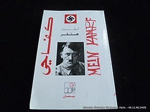 Mein Kampf. Edition en arabe.: A. Hitler