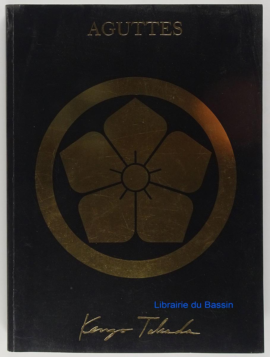 Kenzo Takada Collection d'un citoyen du monde Collectif Fine Softcover Catalogue. Vente aux enchères publiques. Photos couleurs. Kenzo Takada Collection d'un citoyen du monde. Vente à Paris. Drouot-Montaigne. Mardi 16 jui