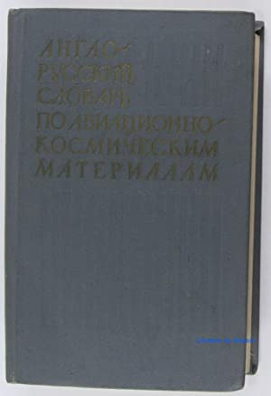 English-Russian dictionary for Aerospace Material