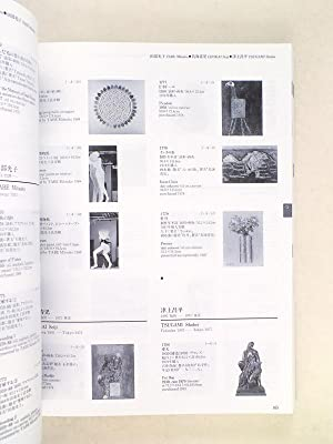 Collection Catalogue : Modern Art. Fukuoka Art Museum: Collectif