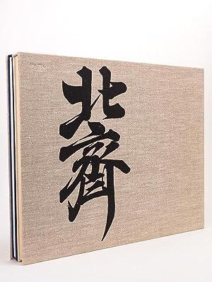Katsushika Hokusai - Graphics ] (Title in Russian : ???????? ???????? - ??????? ): VORONOV, V. G.