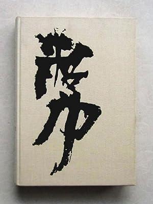 Nippon [ Livre dédicacé par l'auteur ]: LELONG, Maurice