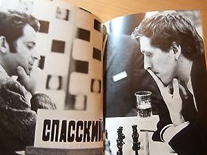 Jeu d'échec-Fischer Spasskij-Schachmatch des Jahrhunderts-Svetozar Gligoric-1972