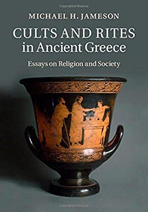 polis in the ancient greek history essay In ancient greece the polis evolved greatly this evolution included a break with theocratic politics and four stages that greek city-states generally moved through the evolution also included contributions made by draco, solon, pisistratus, and cleisthenes to athenian democracy.