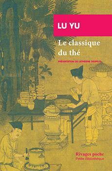 Le classique du thé: Lu, Yu