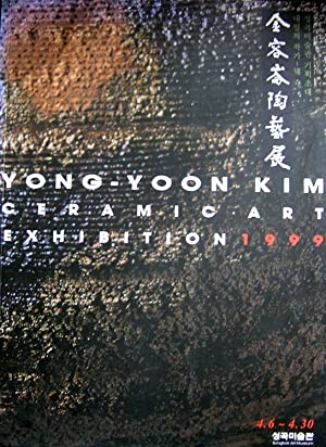 Yong Yoon Kim Ceramic Art Exhibition 1999