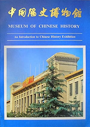 an introduction to the history of china Introduction to china at 37 its history stretches back over 4,000 years, and it has given the world, among other things, fireworks, pasta and paper money.