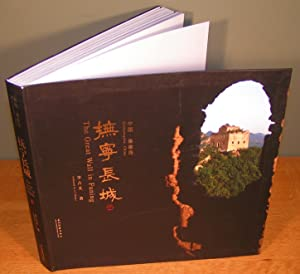THE GREAT WALL IN FUNING (english and chinese text)