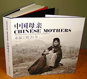 CHINESE MOTHERS 20TH ANNIVERSARY OF THE PROGRAMME OF HAPPINESS