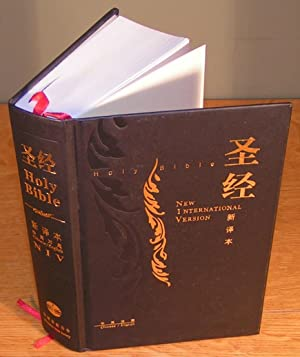 THE HOLY BIBLE (chinese new version) ; NEW INTERNATIONAL VERSION BILINGUAL ( Chinese / English ) ...