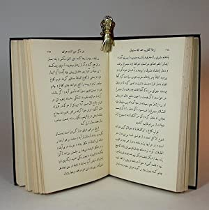 The Zoological Section of the Nuzhatu-l-Qulub of Hamdullah Al-Mustaufi Al-Qazwini.: Al-Mustaufi ...