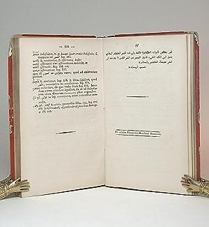 Documenta philosophiae Arabum.Quae pro dissertatione ad summos in philosophia honores ab amplissimo...
