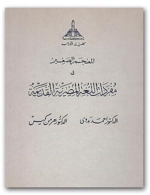 Handwoerterbuch der aegyptischen Sprache. 1. Auflage.: Badawi, Ahmad; Hermann Kees.