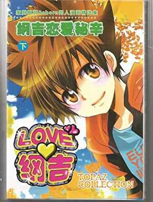 LOVE -TOPAZ COLLECTION (ver foto -pedir imágenes por email) COMIC JAPONES