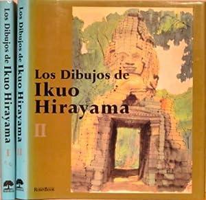 Los Dibujos de Ikuo Hirayama .: Muraki, Akira