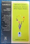 Dizionario affettivo della lingua ebraica: Bruno Osimo