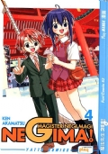 Negima! 4: Ken Akamatsu