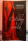 Cilibar i Suila ( lingua Slava ): Nedzma