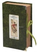Mitelli 1660 Art Box