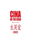 Cina on the road. Diario di viaggio
