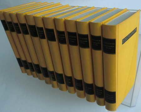 12 Bände Dostojewski Gesammelte Werke: 1. +: Dostojewski, J. M.