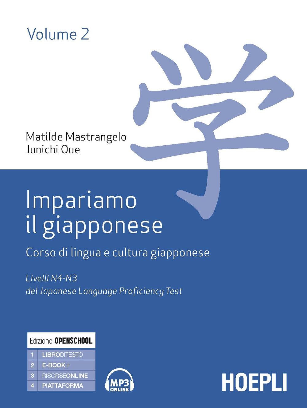 Impariamo il giapponese. Corso di lingua e cultura giapponese. Livelli N5-N4 del del Japanese Language Proficiency Test. Vol. 2 - Mastrangelo Matilde