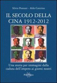 Il secolo della Cina 1912-2012. Una storia: Pontani, Silvio Caterino,