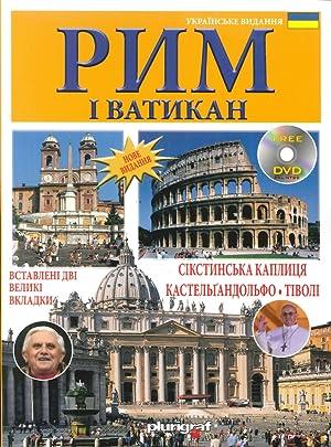 Roma e il Vaticano.: Valigi, Cinzia