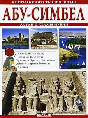 Abu Simbel, Assuan e i Templi delle Nubia.: Magi, Giovanna