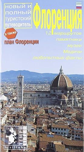 Firenze. 12 Itinerari, i Monumenti, i Musei, i Medici, le Curiosità. [Russian Ed.].: ...