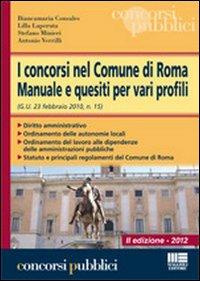 I concorsi nel Comune di Roma. Manuale e quesiti per vari profili.