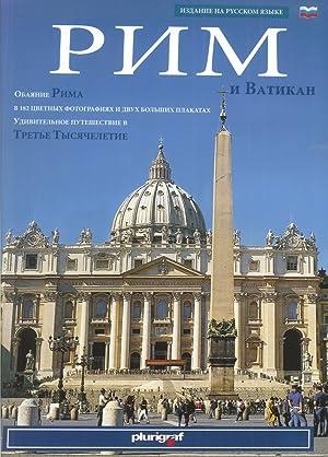 Roma e il Vaticano.: Santini, Loretta Valigi, Cinzia