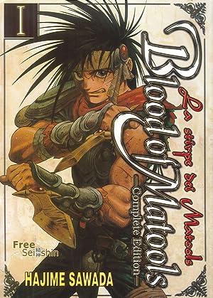 Blood of Matools. La stirpe dei Matools. Vol. 1.: Sawada, Hajime