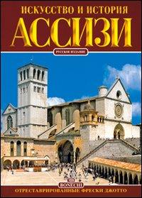 Arte e Storia di Assisi.