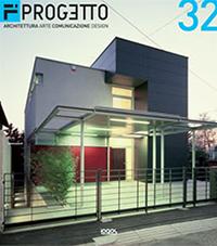 Il Progetto. Rivista Trimestrale di Architettura Arte Comunicazione Design (2008). Vol. 32.