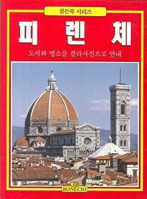 Firenze. [Korean Ed.].