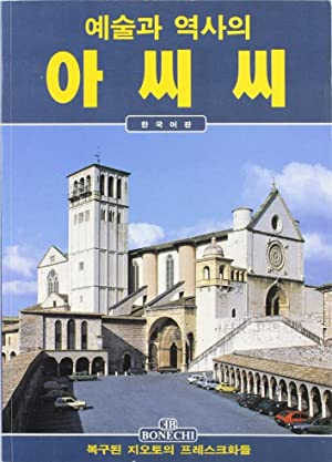 Assisi. [Corean Ed.].: Giandomenico, Nicola