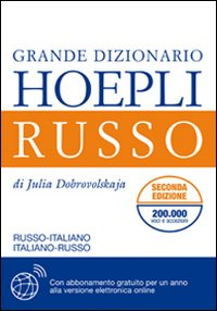 Grande dizionario russo-italiano, italiano-russo.: Dobrovolskaja, Julia
