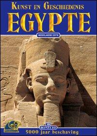 Egitto Arte e Storia.: Carpiceci, Alberto C