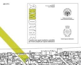 Due km oltre. Il pontile come spazio insediativo sostenibile per il loisir: progetti per Lignano ...