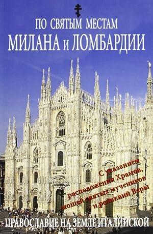 Luoghi Sacri di Milano e della Lombardia. [Russian Ed.].: Dorokhin, Pavel Pifferi, Enzo