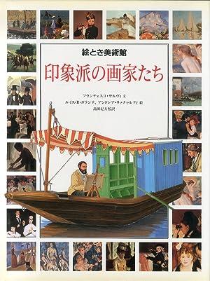 The Impressionists. [Japanese Ed.].: Salvi, Francesco