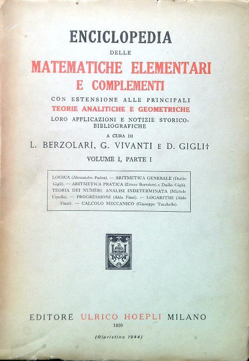book Теорема С.В. Ковалевской и современная теория