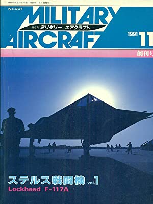 Military Aircraft 11/1991 - lingua giapponese: aa.vv.
