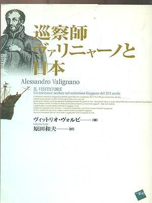 Il visitatore. Alessandro Valignano -libro in lingua: Vittorio Volpi