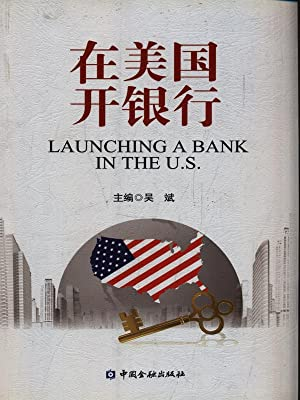 Launching a bank in the U.S. -: AA.VV.