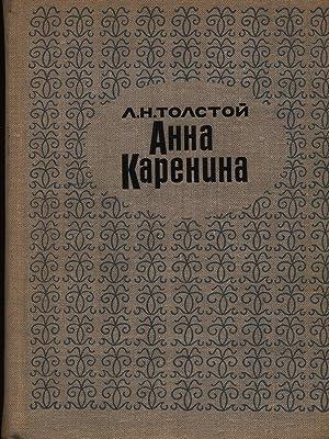 Anna Karenina 2vv: Tolstoj, Lev